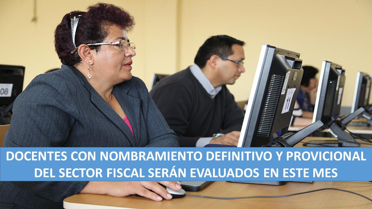 Ser Maestro, evaluará a docentes en Saberes Disciplinares en Ecuador